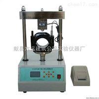 混合料稳定度测定仪、稳定度测定仪