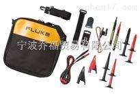 TLK289 - 工业高级测试线套件