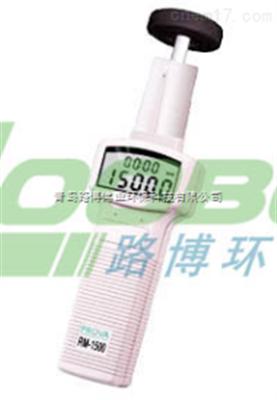 RM-1500数字式转速计RM-1500  测量距离50~300mm