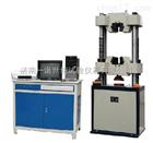 塑胶绳液压试验机