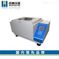 THZ-CS气浴振荡器如何选购