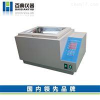 THZ-C优质气浴振荡器