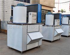 4000公斤超市片冰机 4吨海鲜鳞片制冰机