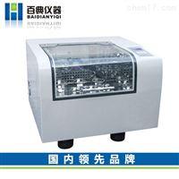 BDY-200D台式恒温培养振荡器哪家Z专业