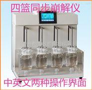 创兴BJ-6D片剂、胶囊剂、丸剂崩解时限测定仪