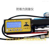XH-M數顯液壓附著力測試儀