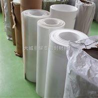 四氟板厂家现货 高密度纯料四氟板价格