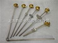 WRE2-420热电偶WRE2-420热电偶上海自动化仪表三厂