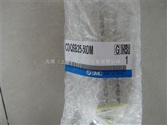 SMC气缸CDQSB25-50DM
