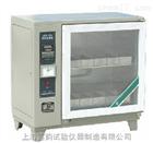 砖瓦泛霜箱组成构造,自控式泛霜箱型号