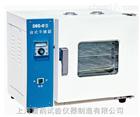 电热恒温干燥箱,202-1AB 型干燥箱