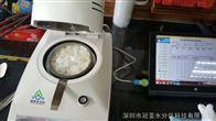 快速塑胶颗粒水分测定仪应用