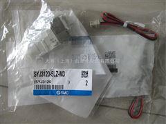 SMC电磁阀SYJ3120-5LZ-M3