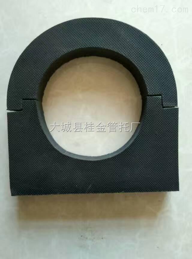 冷冻水管橡塑管托 PEVA橡塑托码锯齿型