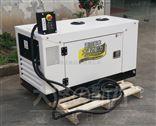 20kw水冷静音柴油发电机380v
