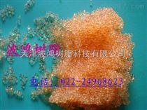青海陽離子交換樹脂