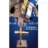 X射线应力测量系统