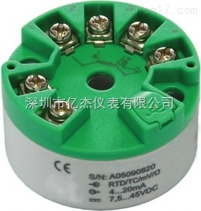 TAISHIO TS323高精度温度变送器