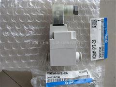 SMC电磁阀VQ21A1-5YZ-C8