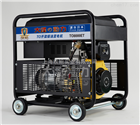 3kw开架式柴油发电机