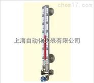 UHZ-518/517C系列側裝式磁性液位計