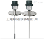 上海雷達物位計