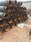 dn150预制直埋保温管热力管道直埋热水保温管