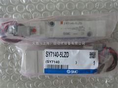 SMC电磁阀SY7140-5LZD