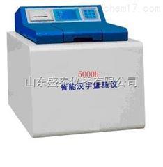 ST盛泰仪器智能汉字量热仪