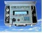 特价VT800型现场动平衡测量仪
