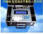 特价VT800B型现场动平衡测量仪
