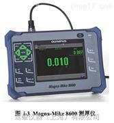 Magna-Mike 8600霍尔效应测厚仪优势特点