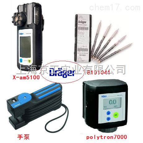 过氧化氢检测仪
