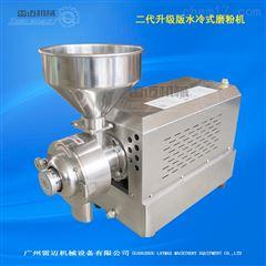 不锈钢低温五谷杂粮磨粉机价格,广州知名品牌打粉机厂家