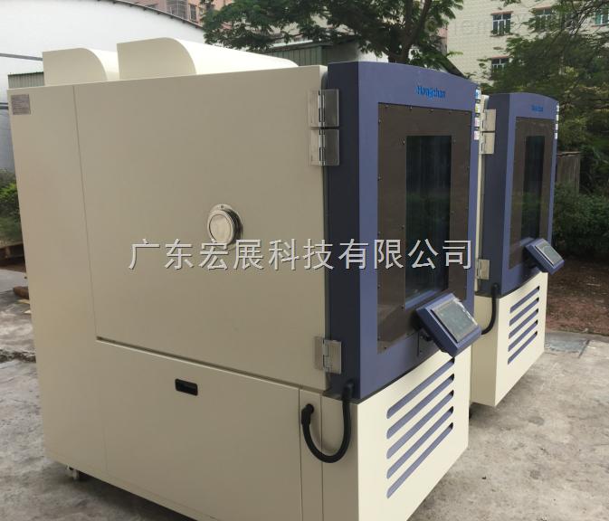 武汉光通信温度冲击循环试验箱