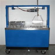 输液瓶耐热冲击性试验机