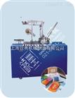 生产茶叶真空包装机 普洱真空茶叶包装机