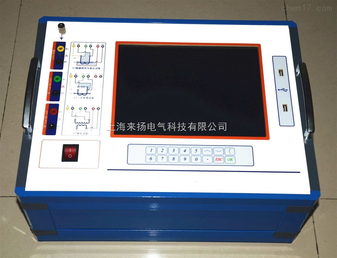 CTPT變頻分析儀