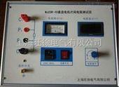 *GH-6230直流电机片间电阻测试仪
