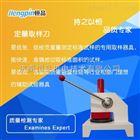 HP-DLD100定量取樣刀 裁剪刀 定量取樣器 紙張紙板取樣器廠家