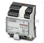 德国菲尼克斯AC充电控制器 - EV-CC-AC1-M3-CC-SER-PCB-MSTB