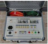 HTZZ-1A直流电阻快速测试仪厂家