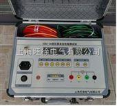 TEBZ-2A变压器直流电阻测试仪厂家