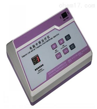 电脑中频治疗仪(电脑仿生治疗仪)IB
