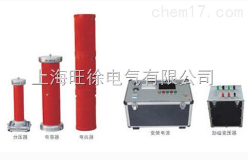 FST-BXZ200变频串联谐振耐压试验装置