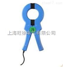 ES050大口径钳形电流传感器