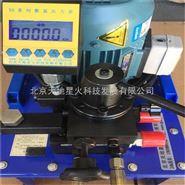 北京天地星火大型分級卸載錨桿拉拔儀
