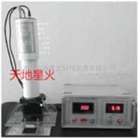 STT-101A標志逆反射系數測試儀