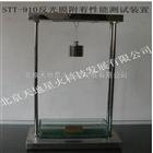 反光膜附着性能检测仪测定标准