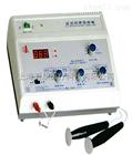 直流感應電療機II